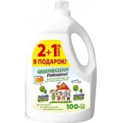 Гель для стирки детской одежды Green&Clean Professional 3 л