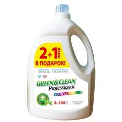 Гель для стирки цветной одежды Green&Clean Professional 3 л