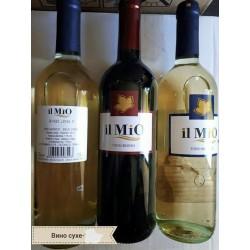 Вино белое сухое iL MiO 750мл Италия