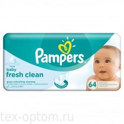 Влажные салфетки Pampers Baby Fresh Clean, 64 шт.Германия.