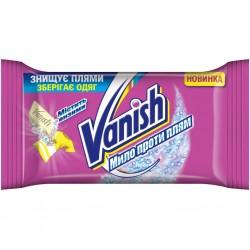 Мыло для выведения пятен с тканей Vanish 75г