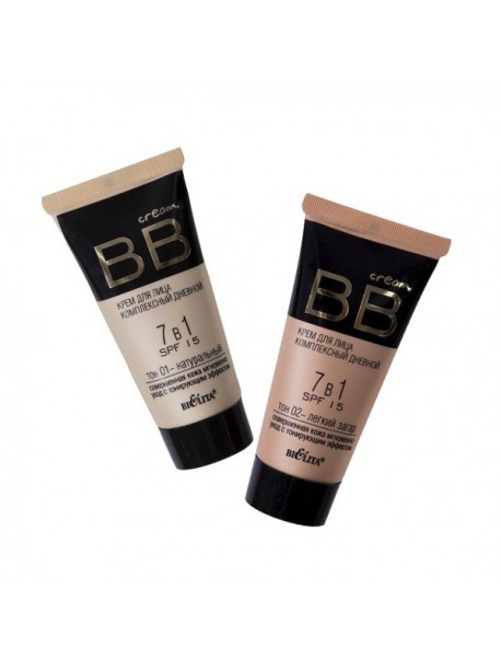 Bielita BB Cream Комплексный BB крем для лица 7 в 1 тон 1