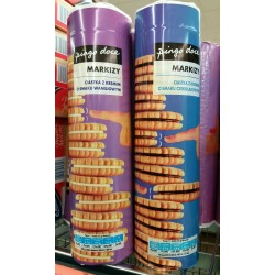 Печенье pingo doce markizy 500g Польша
