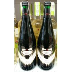 Вино красное, полусладкое Valencia ESPANA medium sweet 2015