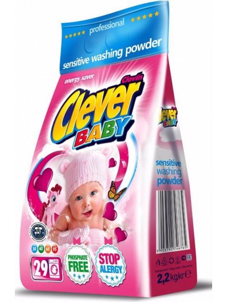 Стиральный порошок детский Clovin Clever Baby Sensitive 2.2 кг