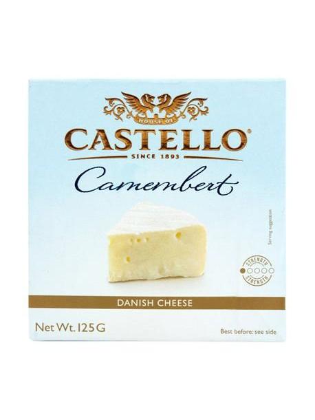 Сыр Камамбер Castello, 125г, Дания
