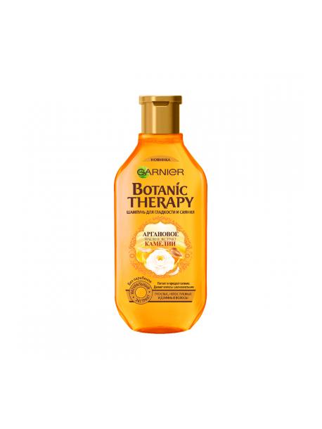 """Шампунь для тусклых непослушных волос """"Аргановое Масло и экстракт Камелии"""" Garnier Botanic Therapy 400мл"""