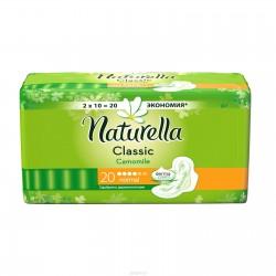 Гигиенические прокладки Naturella Classic Normal 20 шт
