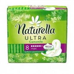 Гигиенические прокладки Naturella Ultra Maxi 8шт.