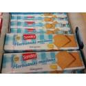 Печенье Sondey Herbatniki Масляное, 200 Г