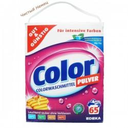 Gut & Gunstig cтиральный порошок для цветного белья Color Pulver Colorwashmitte (65 стирок 4,875кг.) Германия