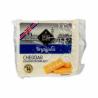 Сыр SMAKI SWIATA Cheddar 200г (выдержка 10 месяцев)