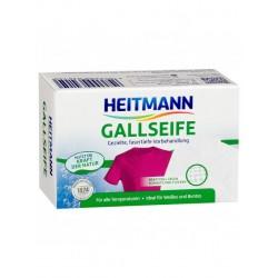 Мыло пятновыводитель HEITMANN Gallseife Хейтмен, 100 гр, Германия