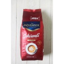Кофе в зернах Movenpick Shumli, 1кг (Германия)