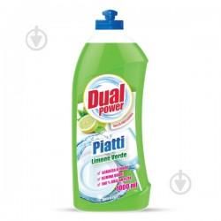 Средство для мытья посуды Dual Power Зеленый Лимон 1л