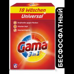Стиральный порошок Gama 3в1, 1.170 кг (18 стирок)